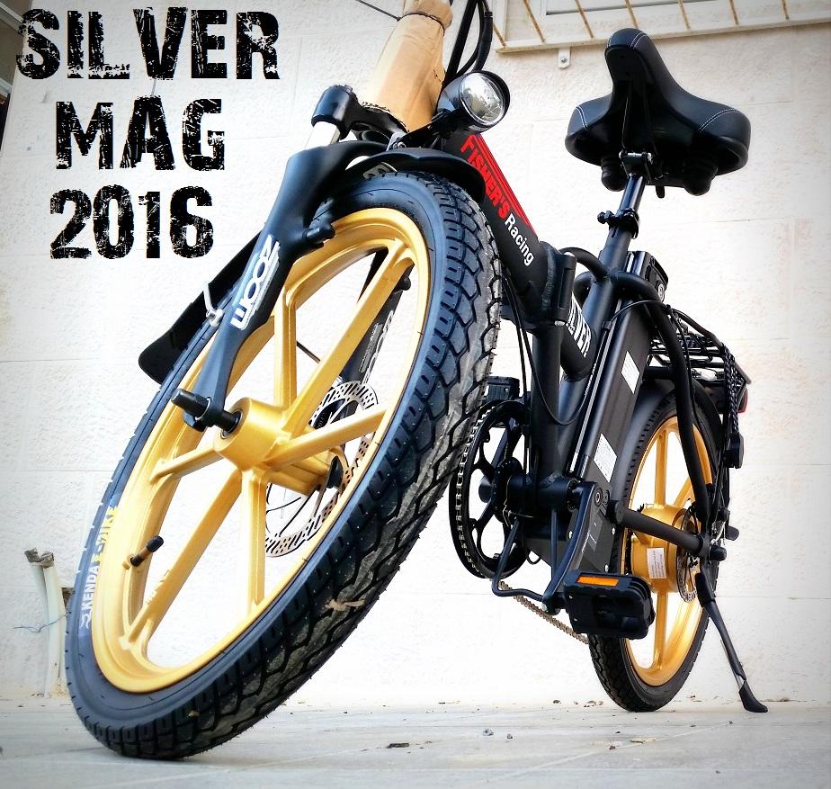 אופניים חשמליות  פישר סילבר מגנזיום 2016 Fisher Silver Mag